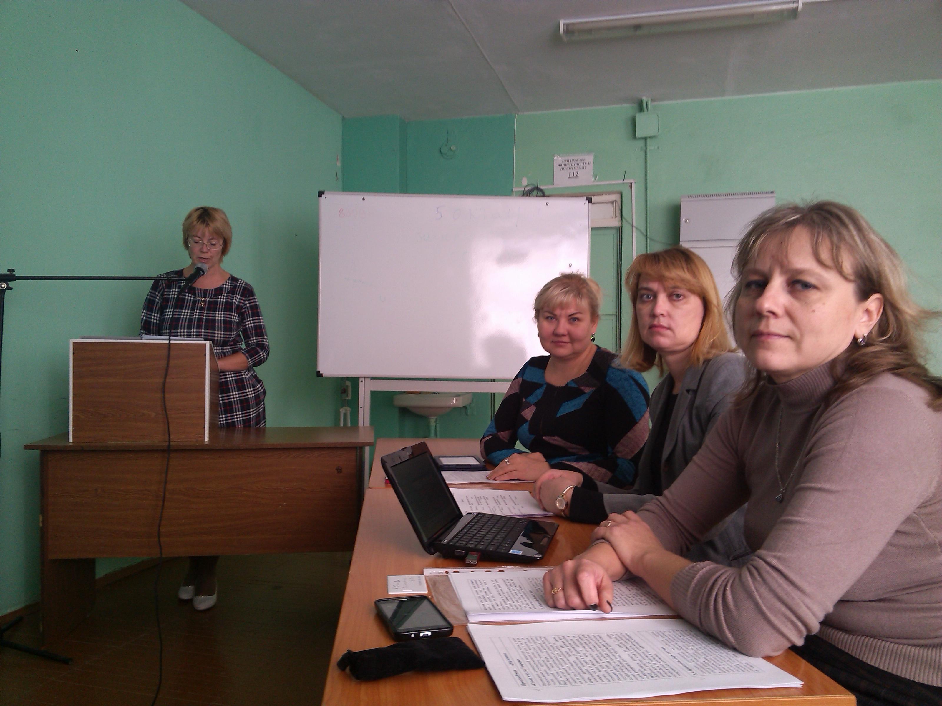 схема анализа стихотворения по башкирской литературе