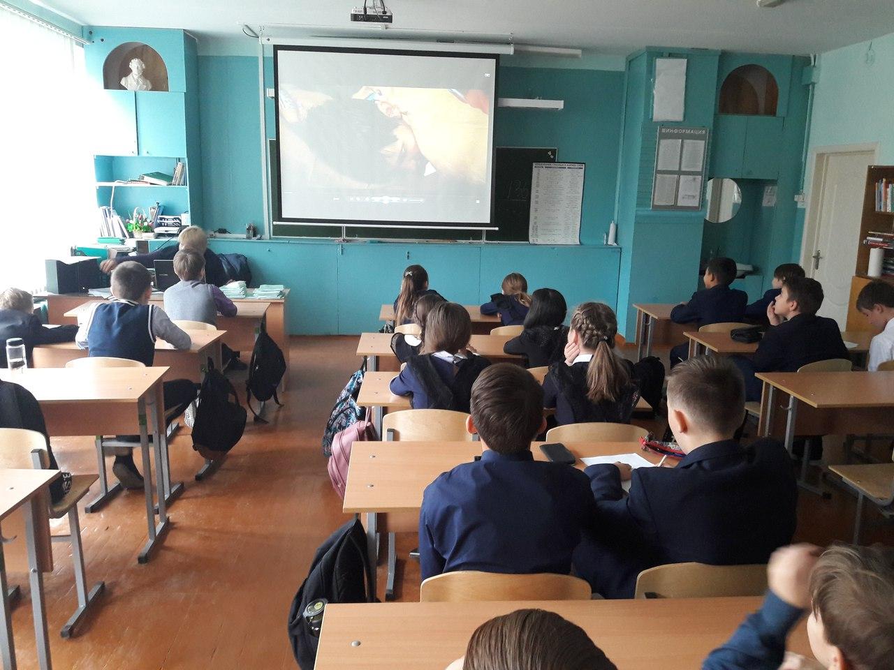 Рассказ о себе на английском 12-15 предложений для 5 класса 66 школа